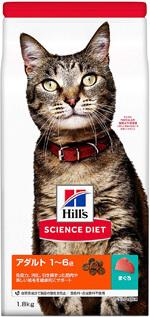 成猫におすすめのキャットフードHillsdietのアダルト
