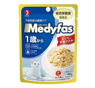 成猫向けのキャットフード「メディファス ウェット」
