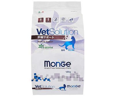 肝臓病の猫に配慮して作られたVetSolution