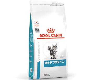 食物アレルギーの猫におすすめのキャットフードのロイヤルカナン