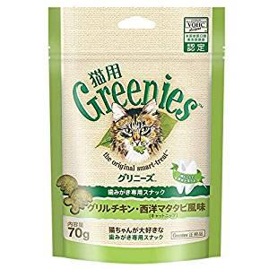 緑のパッケージのグリニーズグリルチキンアンドマタタビ味