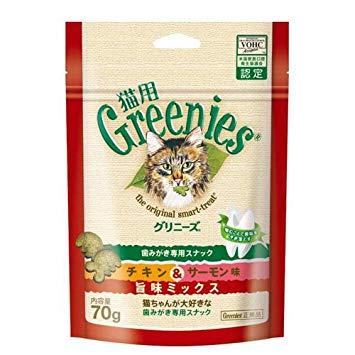 赤いパッケージのグリニーズグリルチキンアンドサーモン味