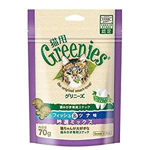 紫のパッケージのグリニーズフィッシュアンドツナ味