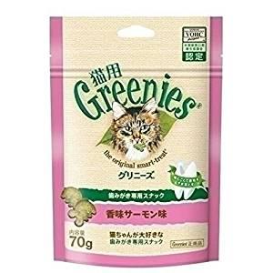 ピンクのパッケージのグリニーズ香味サーモン味