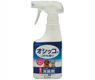 オシッコのニオイに効く協力ペットの消臭剤
