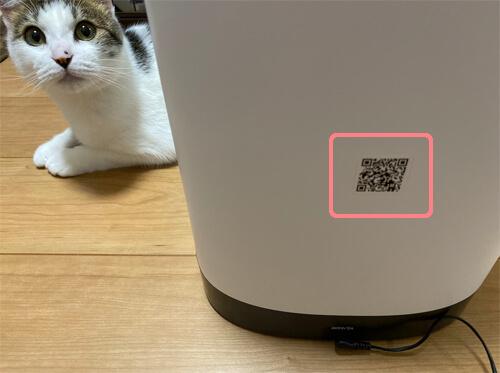 本体背面にあるQRコードとうちの猫